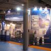 Expoquimia 2008
