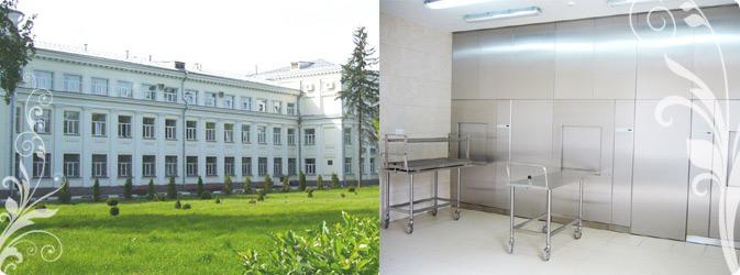 nemocnice_semasko_cs.jpg