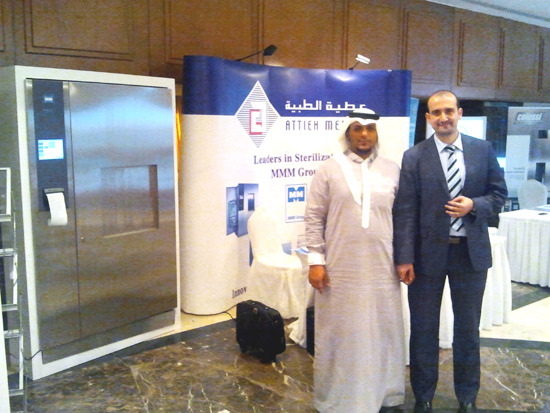 Konference v Saúdské Arávii