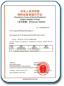 Certifikát - China